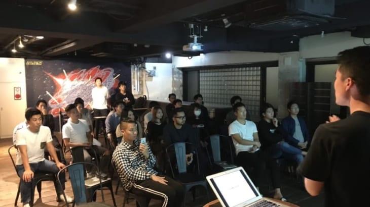ハッシャダイカラー溢れる!〜2018年10月・月末締め会〜