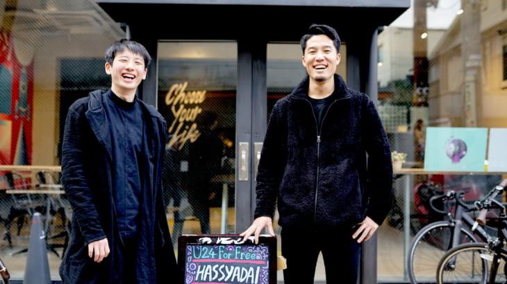 """「HASSYADAI CAFE」店長・ワイルド三浦 × 16歳店員・たかーぎが目指す""""カフェから始まるコミュニティ""""とは"""