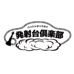 社内ラウンジ「発射台倶楽部」がOPEN!シーシャでチルコミュニケーションを促進!